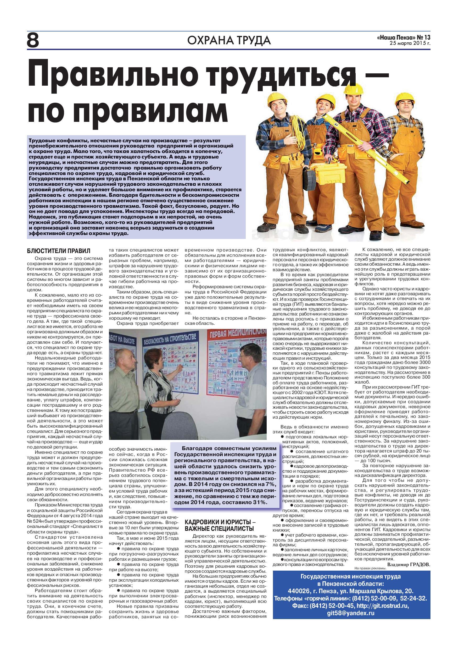 computherm q7 инструкция на русском
